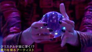 フィンガーダンス×クリスタルパフォーマーMASAKI