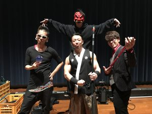 ハウステンボス開催日本一の鬼マメパ
