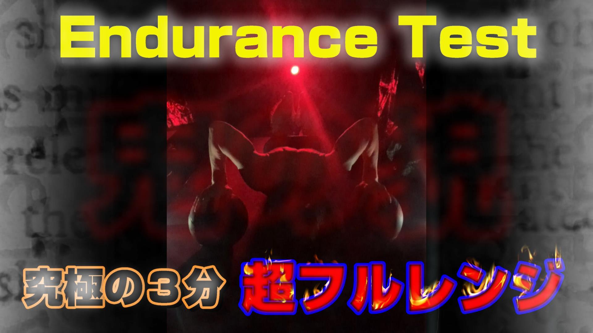 Ultimate 3 minutes【Super Full range Push ups】Endurance Test