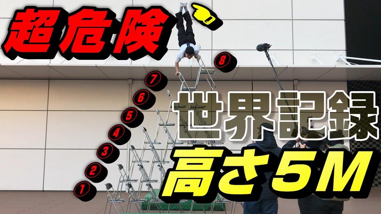 逆立ち超人しゃちほこ「変幻自在スクイーズ!日本テレビ」出演